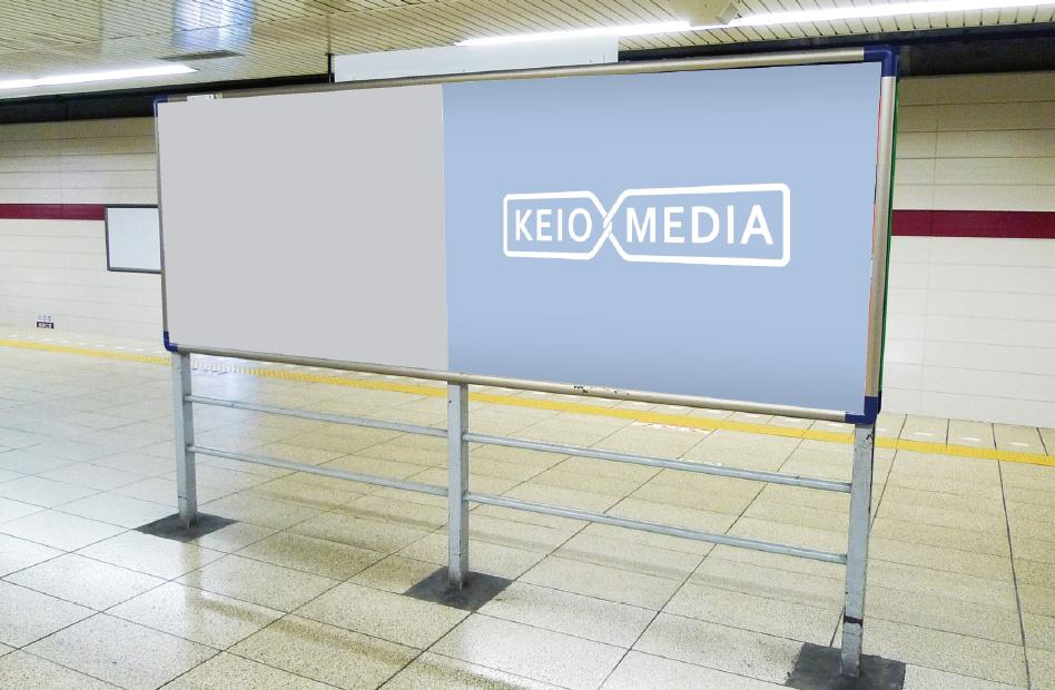 駅ばりK・Sセット